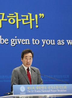 이 총리 남북한, 머지않아 수면 위 대화 재개될 것
