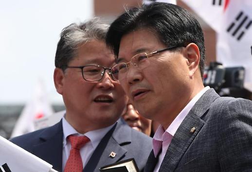 대한애국당, 홍문종 의원 신당 공동대표 추대 의결