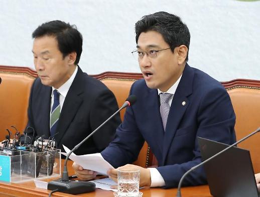 오신환 6월 임시국회 소집 절차 착수하겠다
