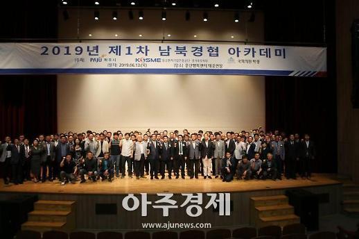 제14회 경기도 청소년 관악제, 15일 의정부 예술의전당에서 개최