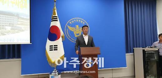 충남경찰청, 양계가축재해보험사기 일당 21명 무더기 검거