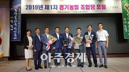 농협중앙회 초월농협 문태철 조합장 농가소득증대 유공사무소 표창