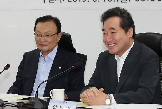 민주, 오늘 충청권 당정협의회 개최…혁신도시 지정 논의