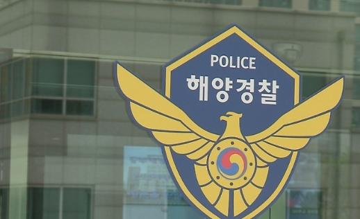 고흥 바닷가서 허리에 소화기·벽돌 묶인 40대 여성 숨진 채 발견