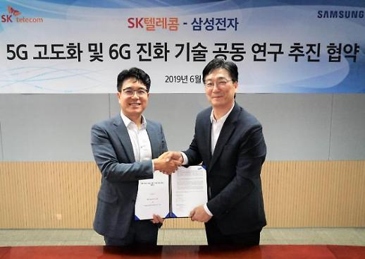 SK텔레콤-삼성전자, 5G 넘어 6G까지 공동 R&D '맞손'