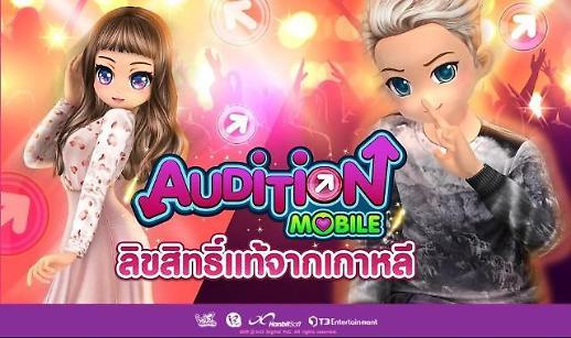 모바일 리듬댄스 게임 '클럽오디션 태국 시장 공략