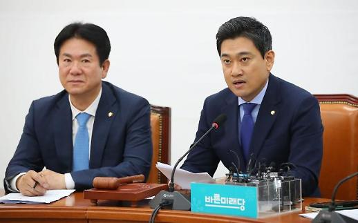 """오신환 """"윤석열 인사검증...개혁·도덕성 중심으로"""""""