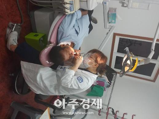 외국인 노동자들의 희망, 의정부성모병원 성모클리닉