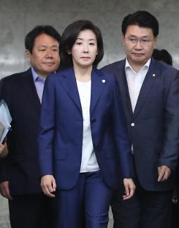 나경원 윤석열 지정…한번도 경험해보지 못한 정치보복 선언