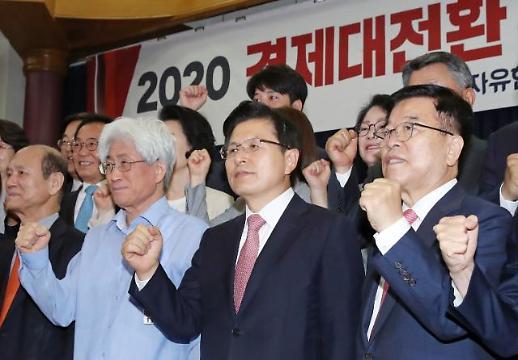 한국당, 문재인 정부 추경 집중 포화…총선용 정책 비판