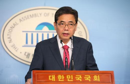 곽상도 문재인 대통령 사위 태국서 특혜취업 의혹