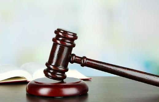 내일 삼성생명 즉시연금 2차 공판…연금액 계산구조 밝힌다
