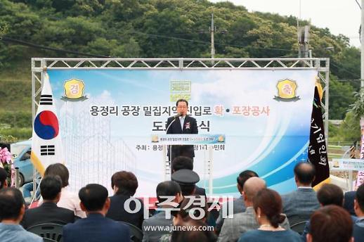 [남양주] 용정산업단지 진입도로 개통…기업활동 촉진 전망