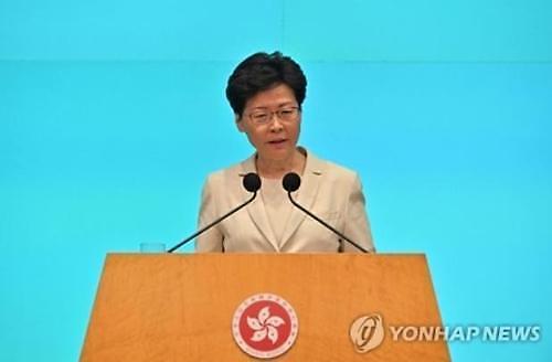 캐리 람 장관, 홍콩시민들에 재차 사과…시위대 폭도라 부른 적 없어
