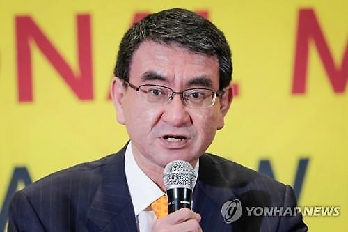 日외무상 시진핑 방북으로 비핵화 지원 기대
