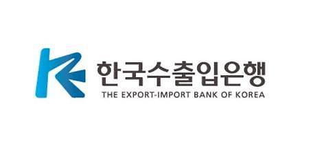 수출입은행, 10억달러 규모 글로벌본드 발행