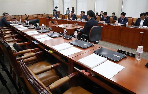 한국당 검찰총장·국세청장 인사청문회 참석 미정