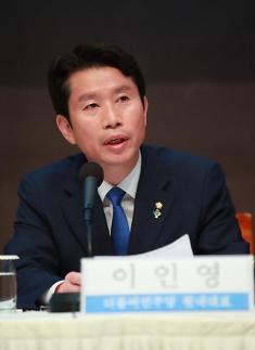 """이인영, 경제 토론회 '조건부 수용' 시사…""""경제실정 낙인 거두면 가능"""""""