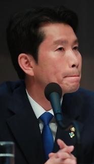 """이인영, 경제 토론회 '조건부 수용' 시사…""""경제실정 낙인 거두면 가능""""(종합)"""