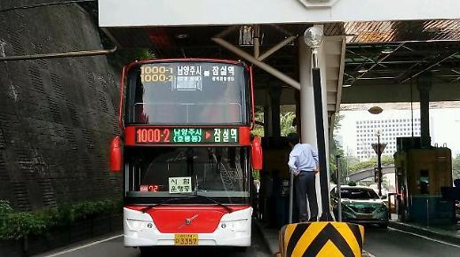 7월부터 경기도 2층 버스 달린다…남산1호 터널 요금소 높이 조정