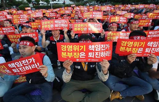 우본 당진 집배원 사망사고, 노조와 공동조사위 구성·조사 착수