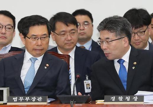 """박상기 """"윤석열 지명, 선배 기수 '옷 벗으라'는 의미 아니다"""""""