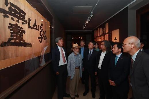 '추사 김정희와 청조문인의 대화'展, 중국미술관서 개막
