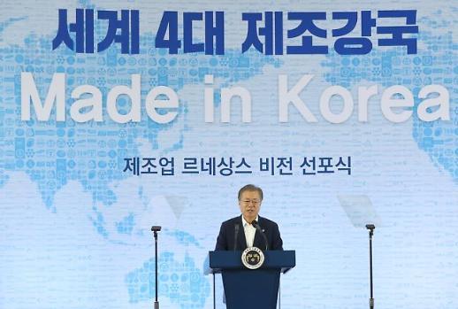 [이슈분석] 베일 벗은 한국판 제조업 르네상스…2030년 세계 4위·4만弗 도전