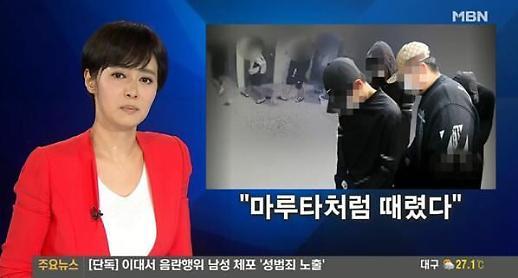 김주하 급체, 증상은? 식은땀+복통+설사…대처 방법은?