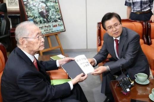 재향군인회·향단연, 김원봉 서훈·백선엽 친일 논란 공방