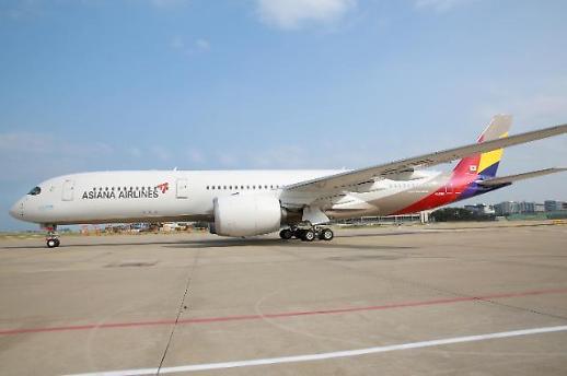 아시아나항공, A350 9호기 도입... 파리·호찌민으로 운영 확대