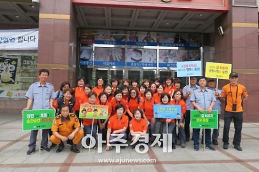 광명소방 광명전통시장 소방차 길 터주기 캠페인 펼쳐