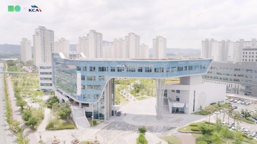 한국방송통신전파진흥원, 클라우드 파트너로 네이버 선택