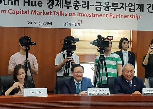 베트남 부총리 한국 기업에 유리한 사업 환경 만들겠다