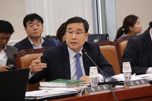 김정훈 의원, 한수원 업무용 보안USB 36% 회수 미확인…보안구멍 심각