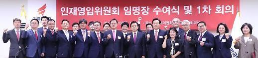 한국당, 박찬호·이국종·이재웅 인재 모시기 검토