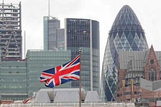 영국 중앙은행 기준금리 0.75% 동결