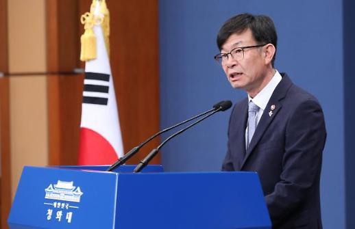 김상조 경제정책 일관성·유연성 조화...이호승 민생·대내외 리스크 관리