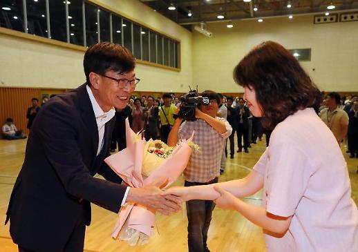 떠나는 김상조, 예측가능한 공정경제 주문