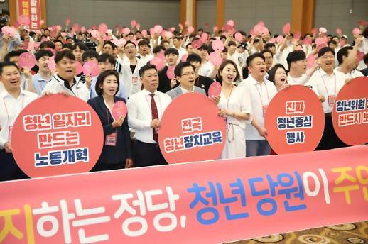 한국당 충북 단양서 청년전진대회…황교안, 청년들과 담화