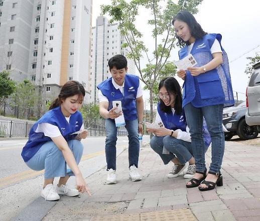 삼성디스플레이 신입사원, 시각장애인 위해 점자블록 파손 실태 점검 나서