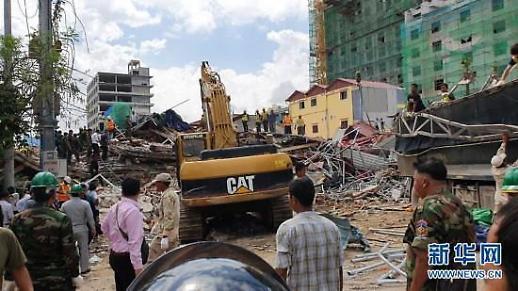 캄보디아 건물 붕괴사고 사상자 속출...18명 사망 확인