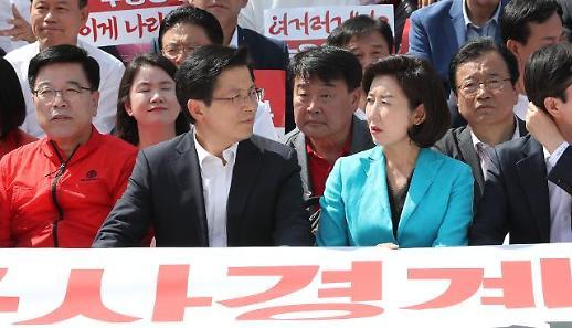 한국당 문재인 대통령 군형법 위반 혐의 고발 추진