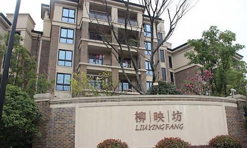 아파트 작명도 단속하는 중국