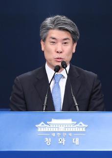 靑 떠난 윤종원 성과 기대 미치지 못해 마음 무겁다