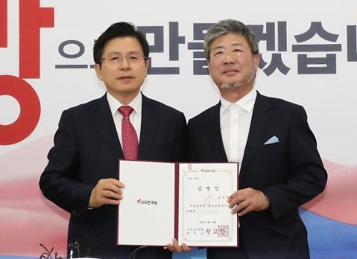 한국당, 홍보본부장에 김찬형 임명…청년 부대변인단 14명도 발표