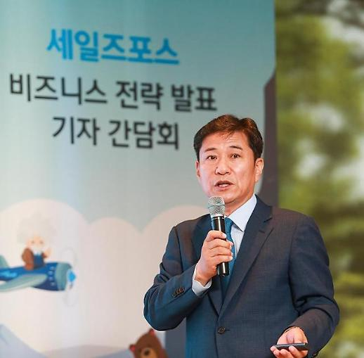 구름 올라탄 글로벌 SW 기업, 韓시장 몰려온다
