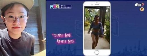 김신영 지금은 48kg, 비키니 동영상 땐 55kg…어떻게 달라졌나