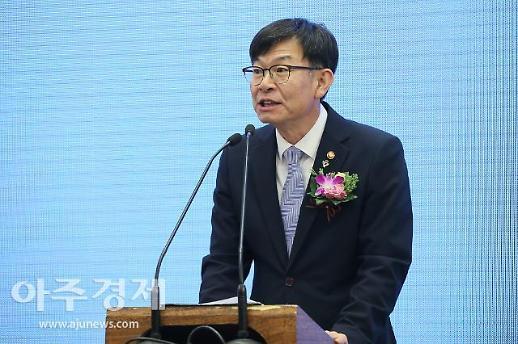 가습기살균제 피해자들, 김상조 실장 검찰 고발
