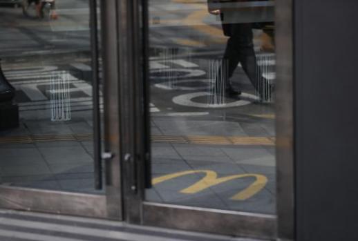 가맹금 직접 꿀꺽한 맥도널드, 5200만원 과징금 철퇴